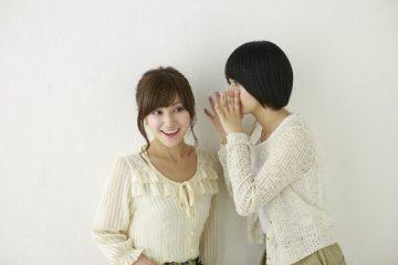 人気・口コミで英会話教室を選ぶなら下北沢で英会話を学べる【HAL語学教室】~英語にも方言がある~の画像