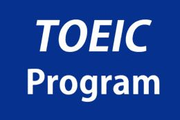 TOEICコースの画像