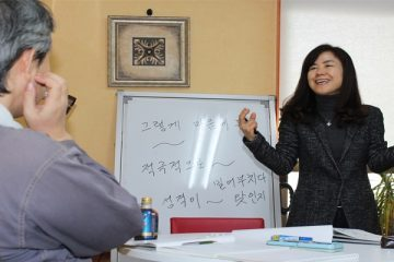 英会話は下北沢にある【HAL語学教室】で習得~家庭で英会話を取り入れるおすすめの方法とは?~の画像